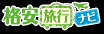 KAKUYASU-RYOKO.com