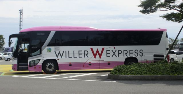 Willer Express bus