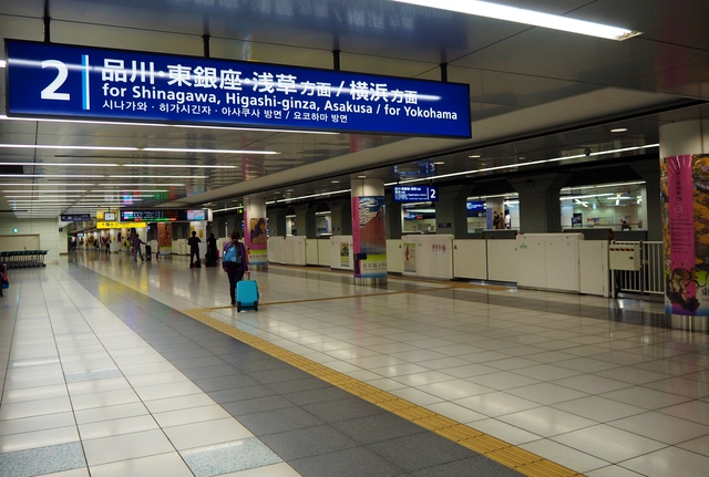 Keikyu line platform at Haneda Airport station