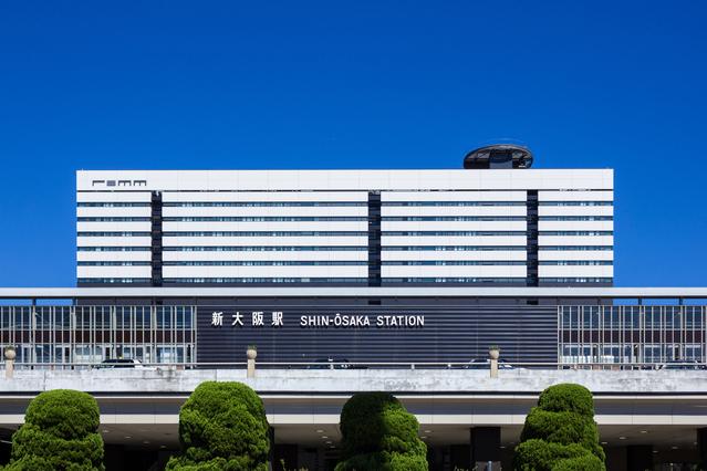JR Shin-Osaka Station
