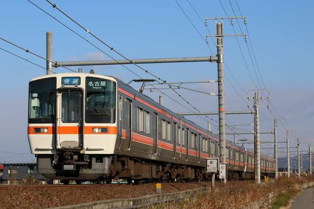 A rapid train running on Tokaido Main Line