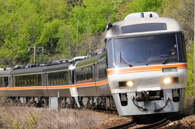 """Hida"" Limited Express"